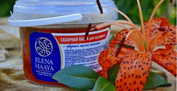 сахарная паста maaya